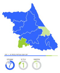 Gangwon-do, Republic of Korea legislative election 1963.svg
