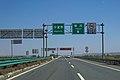 Gansu-Ningxia border at G6 K1423 (20171005132218).jpg
