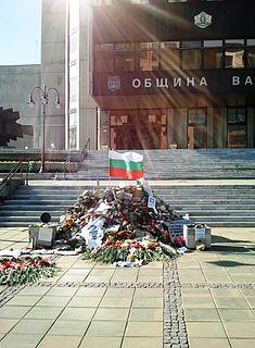 Plamen Goranov Bulgarian rights activist