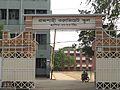 Gate Of Rajshahi Colligeate Schoo.l2, Rajshahi.jpg