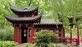 Gebouw voorstellende een boot. Locatie, Chinese tuin Het Verborgen Rijk van Ming in de (Hortus Haren Groningen) 01.JPG