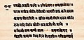 Geeta Govinda, Jaideva, Part 2 of 3, Sanskrit and Hindi, Devanagari.jpg