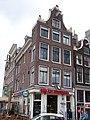 Geldersekade 1 corner with Prins Hendrikkade.jpg