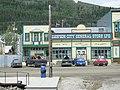 General Store in the main Street of Dawson City, Yukon (3900553486).jpg