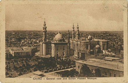 General view and Sultan Hassan Mosque and Al-Rifa'i Mosque General view and Sultan Hassan Mosque and Al-Rifa'i Mosque.jpg