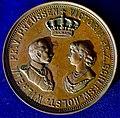 German State Prussia Wedding Medal 1881 Prince Wilhelm and Auguste Victoria, obverse.jpg