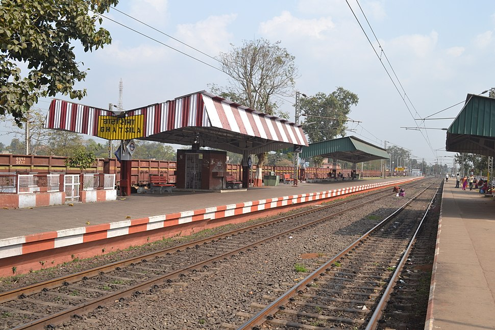 Ghatshila Railway Station full view