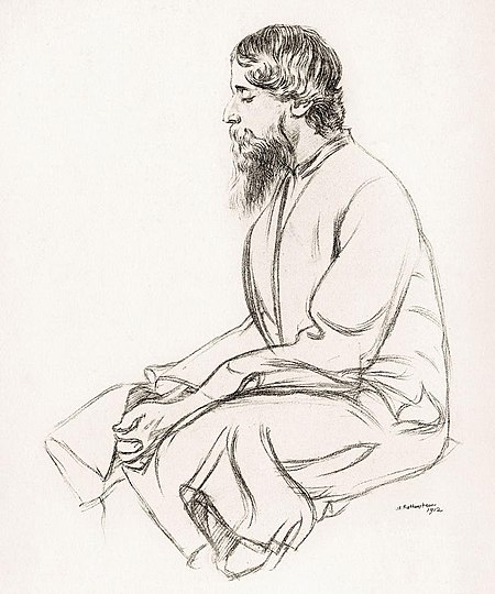 Gitanjali Tagore by Rothenstein.jpg