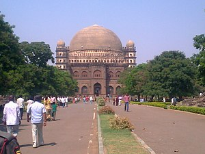 History of South Asian domes - The Gol Gumbaz in Bijapur, India.