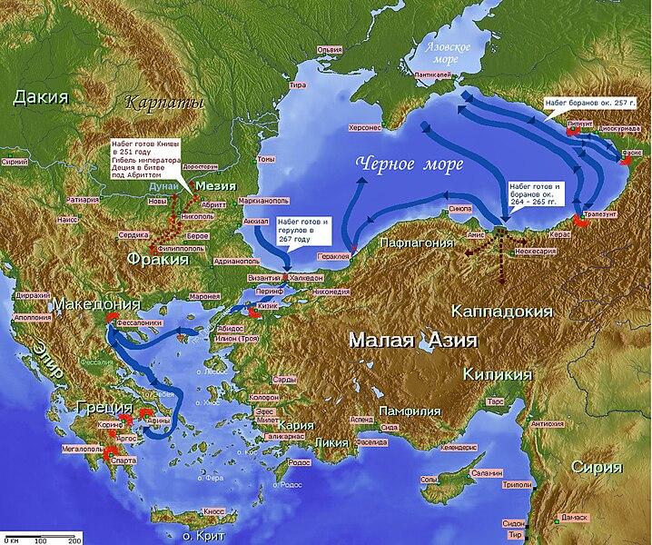 Карта набегов на Римскую империю приднепровских готов на флоте Боспорского царства (Керченский пролив), первая половина 4 века