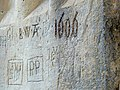 Graffiti, Bath Abbey - geograph.org.uk - 717384.jpg