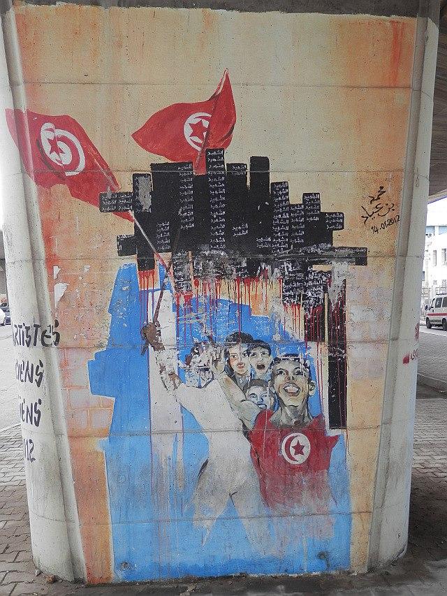 Graffiti Tunis