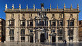 Granada, Real Chancelaria de Granada 70p-10v.jpg