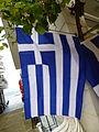 Griechische Flagge-.JPG