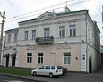 Grodno Pharmacy with Museum 1.jpg