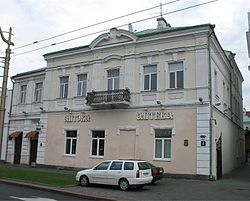 Grodno Pharmacy with Museum 1