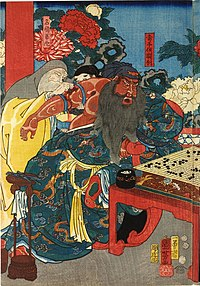 A 19th century Japanese woodcut of Guan Yu by Utagawa Kuniyoshi. In this scene he is being attended to by the physician Hua Tuo while playing Go.