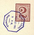 Guatemala 1890 Wrapper CS.jpg
