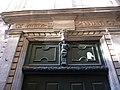 Hôtel de Castan (Montpeller) - Llinda.jpg