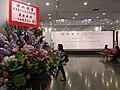 HKCL 香港中央圖書館 CWB 展覽 exhibition flowers February 2019 SSG 18.jpg