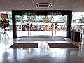 HKCL 香港中央圖書館 CWB 銅鑼灣 Causeway Bay 高士威道 Road glass door exhibition hall January 2019 SSG.jpg