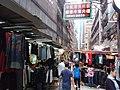 HK 上環 Sheung Wan 永吉街 Wing Kut Street shop October 2018 SSG 16.jpg
