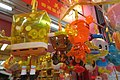 HK 上環 Sheung Wan 皇后大道西 Queen's Road West Shop Oct 2017 IX1 Mid-Autumn Festival Lanterns 28.jpg