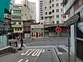 HK 上環 Sheung Wan 荷李活道 Hollywood Road Upper Station Street stop sign October 2019 SS2.jpg