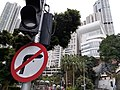HK 半山區 Mid-levels 醫院道 Hospital Road February 2020 SS2 02.jpg