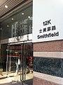 HK 堅尼地城 Kennedy Town 12K 士美菲道 Smithfield Sept-2011.jpg