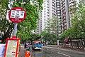 HK 秀茂坪邨 Sau Mau Ping Estate Sau Ming Street Sau Yat House bus stop sign July 2018 IX2 11C 11X 13D 13M 95 290A.jpg