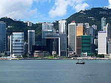 HK Admirity Skyline 2013.jpg