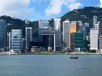 Admiralty, Hong Kong - Image: HK Admirity Skyline 2013