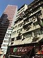 HK Bus 101 Tour view 177 Wan Chai Road tong lau Jade Home April 2013.JPG
