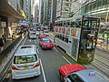 HK Bus 101 Tour view Des Voeux Road Central Tram body ads Marc By Marc Jacobs April 2013.JPG