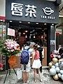 HK CWB Causeway Bay Jardine's Bazaar April 2021 SS2 06.jpg