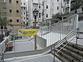 HK Central 光漢台花園 Kwong Hon Terrace Garden plaza stairs Feb-2010.jpg