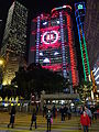 HK Central HSBC HQ night Xmas decor lighting SCBank CKC Dec-2015 DSC.JPG