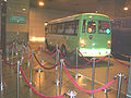 HK Kln Bay Telford Plaza Shuttle Bus to EMAX a.jpg