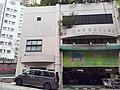 HK ML 香港半山區 Mid-levels 亞畢諾道 Arbuthnot Road buildings April 2020 SS2 21.jpg