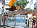 HK Mong Kok Pioneer Centre entrance view Bute Street Sept-2012.JPG