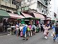HK SSP 深水埗 Sham Shui Po 鴨寮街 Apliu Street visitors April 2021 SS2 01.jpg