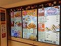 HK SSP 長沙灣道 833 Cheung Sha Wan Road 長沙灣廣場 Cheung Sha Wan Plaza mall shop 大家樂 Cafe de Coral Restaurant J1214-6 SS2 02.jpg