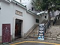 HK SW 上環 Sheung Wan 四方街 Square Street 樓梯街 Ladder Street March 2020 SS2 01.jpg