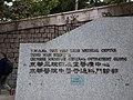 HK SW 上環 Sheung Wan 普義街 Po Yee Street near 磅巷 Pound Lane 普仁街 Po Yan Street February 2020 SS2 02.jpg