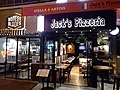 HK SYP 西環 Sai Ying Pun 第三街 Third Street shop Jack's Pizzeria Restaurant night August 2020 SS2 02.jpg