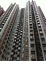HK Sai Ying Pun Queen's Road West 怡景花園 Elegant Garden June-2013 facade.JPG