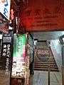 HK TST 尖沙咀 Tsim Sha Tsui 海防道 Haiphong Road night July 2020 SS2 12.jpg