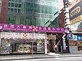 HK TST 尖沙咀 Tsim Sha Tsui 金馬倫道 Cameron Road July 2020 SS2 04.jpg