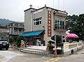 HK TaiHang TseTongTsuen RuralCommittee.JPG